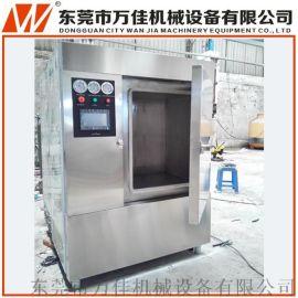 熟食鸡肉降温设备 牛肉鸭肉快速冷却机
