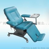 电动采血椅 多功能透析床 豪华献血椅