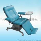 電動採血椅 多功能透析牀 豪華獻血椅