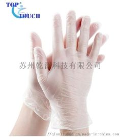 一次性透明PVC检查手套