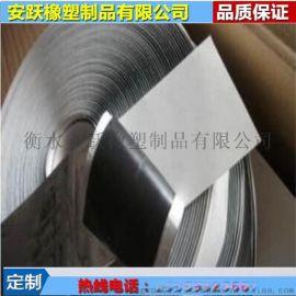 自粘丁基橡胶条 复合泡沫板 工业橡胶板