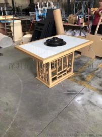 中式实木火锅桌定做,古典中式火锅台,深圳火锅家具厂