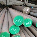304不鏽鋼圓鋼,不鏽鋼圓鋼,304不鏽鋼圓鋼廠家