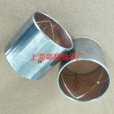 上海皋顺合金铜套自润滑轴承双金属耐磨衬套