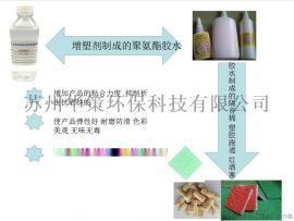 苏州聚氨酯胶水增塑剂 粘合增塑剂 厂家直销免费试用