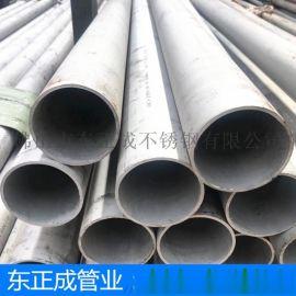 广东304不锈钢无缝管现货,工业不锈钢无缝管