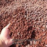 本格供应园艺火山石颗粒 滤料火山石 玄武岩颗粒