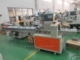 N9折叠口罩包装机生产厂