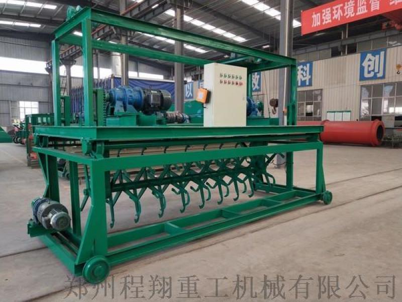 生产有机肥翻堆机 槽式翻抛机厂家有哪些