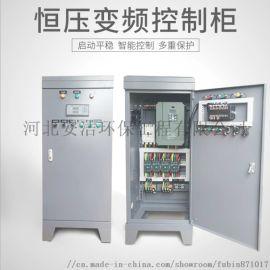 定制 不锈钢配电箱动力柜电控柜开关变频控制柜
