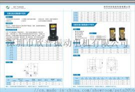 助流拱破气动振动器FP40系列活塞式激振器