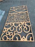 东北三省铝格栅,铝花格,木纹弧形铝方通