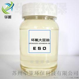 PVC耐高温增塑剂 环氧大豆油热稳定增塑剂
