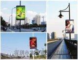 高清ledp3.33戶外廣告全綵顯示屏高清電子大屏