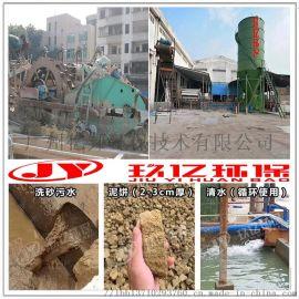 大型淤泥脱水处理设备 带式压滤机