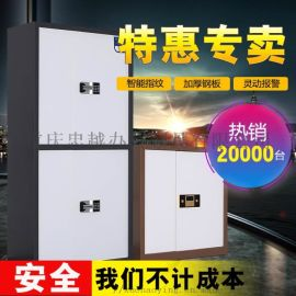 重庆电子密码柜 智能储物柜 密码储物柜厂家直销