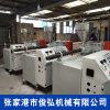 江蘇廠家無紡布單機生產設備 45熔噴布擠出機