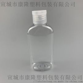 廠家直偏瓶便攜式酒精凝膠瓶乳液瓶翻蓋瓶速 通
