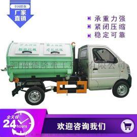德隆铁皮车厢可卸式垃圾箱户外移动垃圾箱玻璃钢垃圾箱