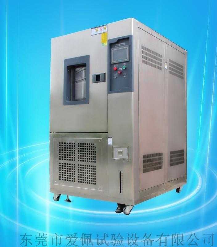 PC高低温测试箱