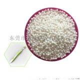 TPR塑胶粒 40A至80A TPR原料