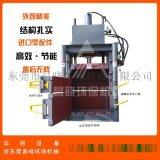 立式废纸液压打包机 昌晓机械设备 边角料打包机