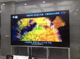 创新维吉林四平市公主岭市4K液晶监视器