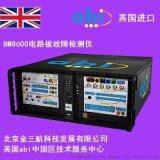 英国abi BM8600电路板故障检测仪