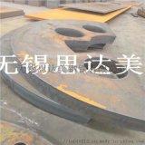 45#厚板切割,钢板零割下料,厚板零割加工
