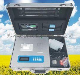 昊翀HC-FL1有机肥检测仪