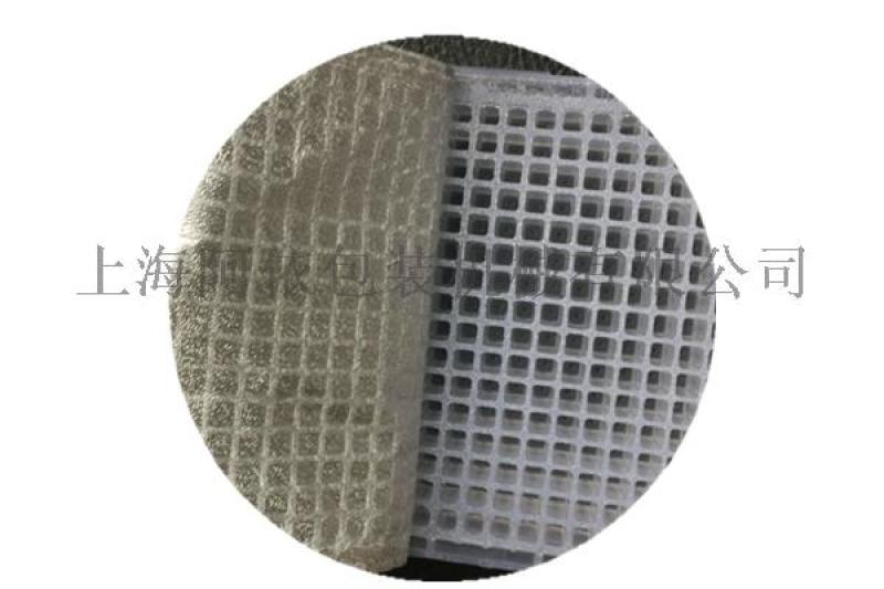 PCR铝箔热封封板膜