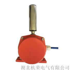 GHLS-12-30/事故防偏开关/防水跑偏控制器