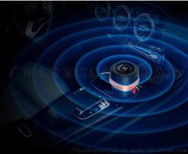 浙江OBD远程控制车载空气净化器为车内杀菌除异味