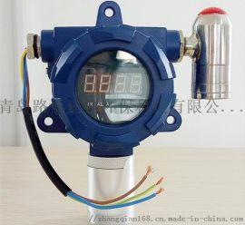 路博LB-BD 固定式有毒气体探测器