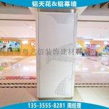 3mm厚铝单板包柱子  铝板包柱子安装厂家