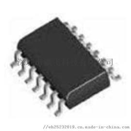 销售 ic 74HC14D SOP14 集成电路