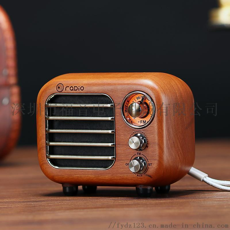 無線藍牙音箱收音機 復古實木藍牙音箱FM收音