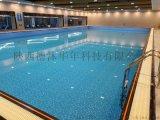 沐特尔标准教学游泳池装配式游泳池
