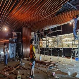 文艺馆弧形木纹铝方通 剧院仿古铝方通吊顶