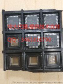 华大 HC32F003C6PA