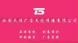 西安酒店/专业农产品/工业画册设计公司