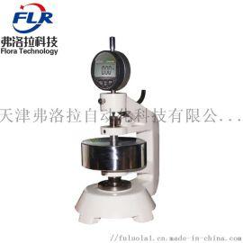 FLR-019纸与纸板厚度测定仪 数显纸张厚度仪