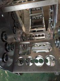乐山TL钢制拖链, 渗碳钢制拖链, 加固型钢制拖链