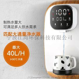 源头厂家壁挂式八档调温饮水机语音控制款速热管线机