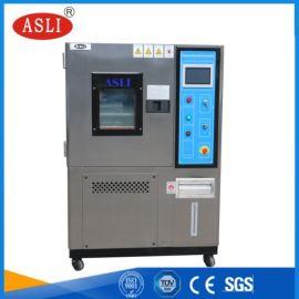 四川台式高低温交变试验箱 可程式高低温试验箱供应