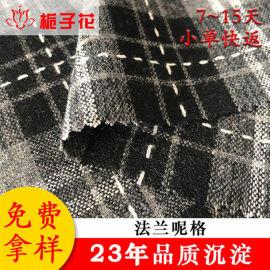 毛料布工厂生产时装法兰格子面料