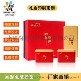 上海尚形包装制品长方精美礼盒定制