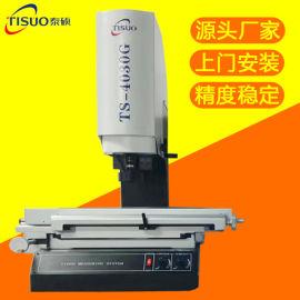 泰硕二次元影像测量仪手动机3020
