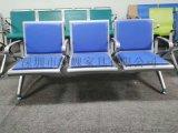 三人位排椅-不鏽鋼長椅子-醫院等候診椅