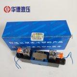 北京華德電磁球閥M-2SEW6P30B/630MG24N9K4+Z5L華德